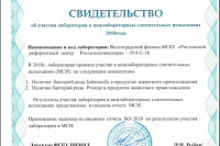 <br /> <b>Warning</b>:  Illegal string offset 'DESCRIPTION' in <b>/home/rsn-rostov/web/referent61.ru/public_html/local/templates/.default/components/bitrix/news/news/bitrix/news.detail/.default/template.php</b> on line <b>108</b><br /> 5